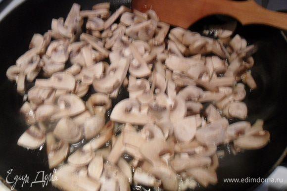 Добавить нарезанные грибы, можно любые (у меня шампиньоны), жарить 5 минут до готовности.