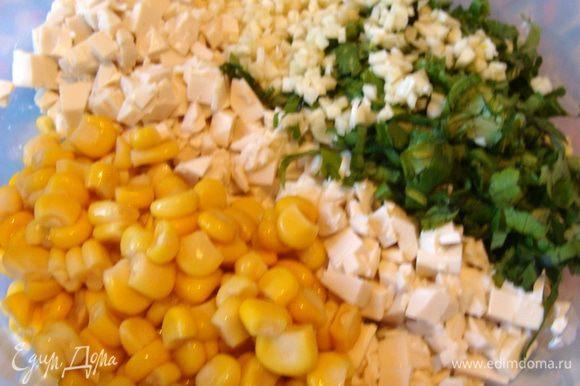 Желтое тесто получается остренькое и пряное, за счет большого кол-ва куркумы, поэтому начинка для него у меня спокойная, из соевого сыра и кукурузы.