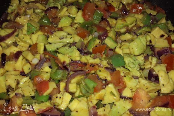 Добавляем авокадо к овощам, солим, перчим, посыпаем травами, перемешиваем и тушим ещё 5 минут.