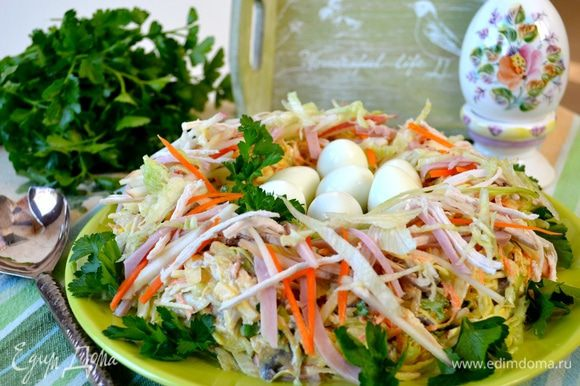 Подавать салат сразу же! Приятного аппетита!