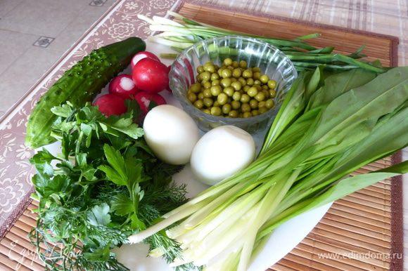 Этот зеленый салат я всегда готовлю в начале весны, как только появляется листовая черемша. Все очень просто и не хлопотно. Овощи и зелень помыть, обсушить. Яйца отварить, зеленый горошек извлечь из банки и слить лишнюю жидкость. Вот такой у меня весенний набор получился.