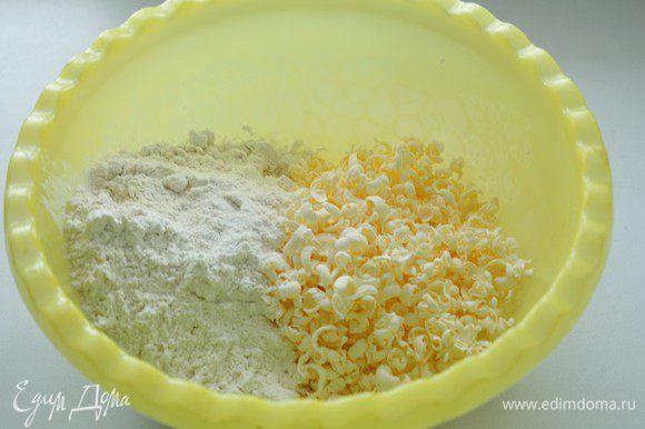 Холодное сливочное масло натереть на терке, добавить муку и соль.