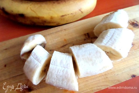 Банан разрезать на кусочки.