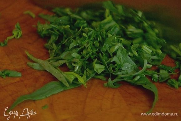 Листья петрушки и тархуна мелко порубить.