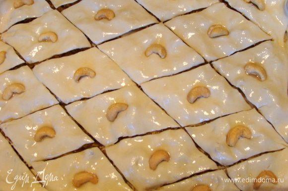 Накрыть последним слоем теста, смазать его растительным маслом, порезать на ромбики, но только первые три слоя, последний слой теста (нижний) нужно оставить не тронутым! Украсить орешками и поставить в разогретую духовку на 10-15 минут при 200*