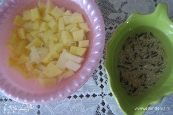 Картофель очистить, нарезать кубиками, залить водой, оставить на 30 минут. Рис (у меня смесь бурого с диким, но можно использовать любой) залить водой и тоже оставить на 30 минут.