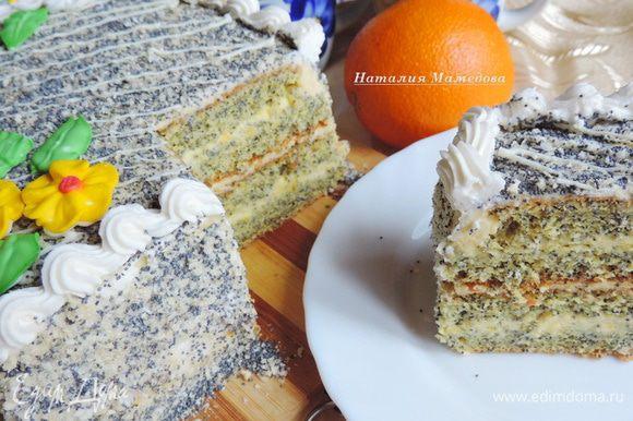 Торт готов! Очень вкусно и апельсиново;-) Приятного аппетита!!!