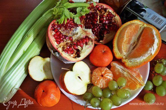 Набор фруктов и овощей (можно исключать или заменять).