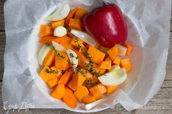 Морковь и тыкву нарезать средними дольками. Лук очистить и нарезать не слишком мелко, зубчики чеснока очистить и оставить целыми или раздавить ножом. Перец оставляем целым, так его будет легче освободить от кожицы после запекания. Сложить овощи в форму для запекания, сбрызнуть оливковым маслом, сверху выложить свежий тимьян. Отправить в духовку, предварительно разогретую до 180 градусов.