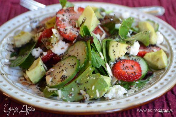 Разложить салат по тарелочкам, посыпать сыром фета, подсушенным миндалем, полить готовой заправкой.