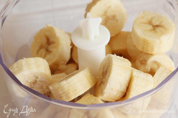 После заморозки отправляем наши бананы в чашу блендера.