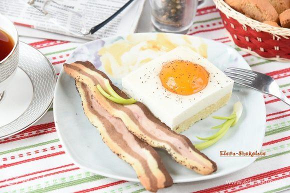 """А вот и наш завтрак – """"Яичница с беконом""""!"""