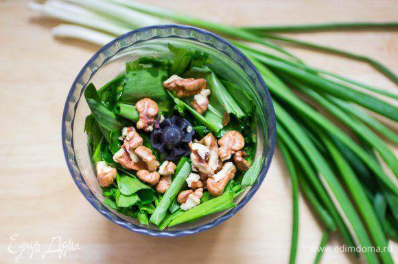 Положить в чашу блендера черемшу, зеленый лук и орехи. Влить масло и измельчить.