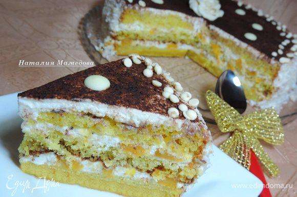 Перед употреблением торту желательно дать постоять в холодильнике минимум 2-3 часа. Приятного аппетита!