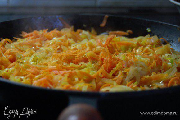 Белую часть порея и репчатый лук нарезать полукольцами. Морковь на крупную терку. Потушить овощи на оливковом масле до мягкости. Не нужно ничего зажаривать!