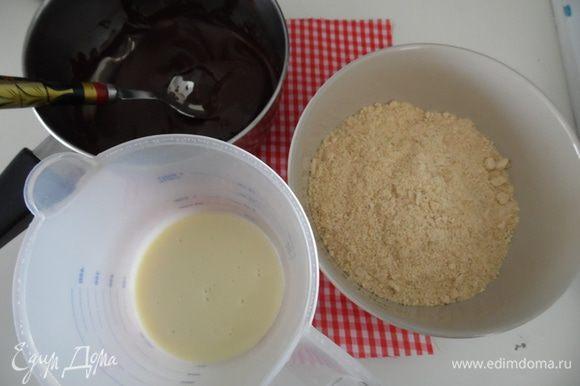 Шоколад растопить на водяной бане, смешать со сгущенным молоком, перемешать и добавить орехи.