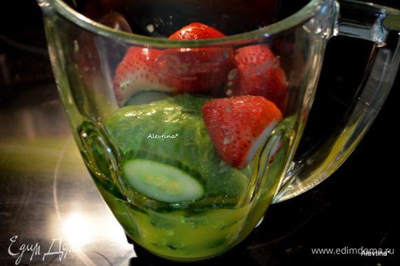 Брокколи (примерно 1 стакан), огурцы свежие (1/3 стакана), половинка авокадо, очищенное от кожи и ядра, клубника свежая очищенная, сок апельсиновый, вода и мед - все сложить в блендер.