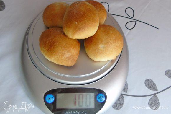 Каждый пирожок ровно 20 грамм, не больше и не меньше :)