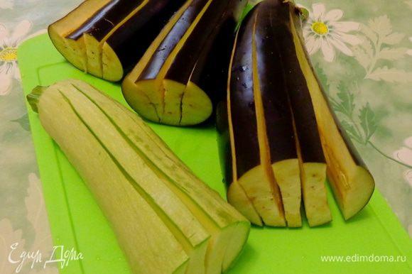 Подготовить овощи: у кабачков и баклажанов отрезать кончики, оставив на плодоножке по 15 см овощей. Разрезать их вдоль на тонкие пластины.
