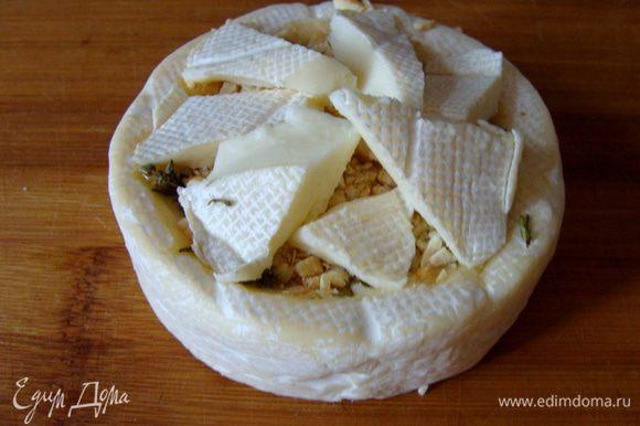 Часть срезанного сыра можно порезать и уложить поверх орехов.