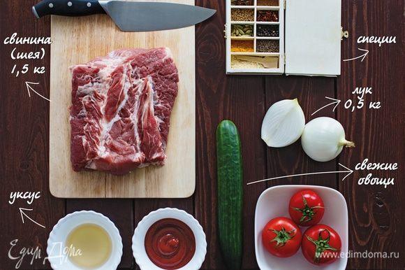 Сезон пикников и дач уже считается открытым, поэтому, когда, как не сейчас, актуально приготовление сочного и ароматного шашлыка. Я предлагаю не сильно отходить от классического рецепта, потому что, как говорят, лучшее – враг хорошего. Не злоупотребляем фантастическими рецептами, чтобы не оставить компанию любителей шашлыка на овощах.