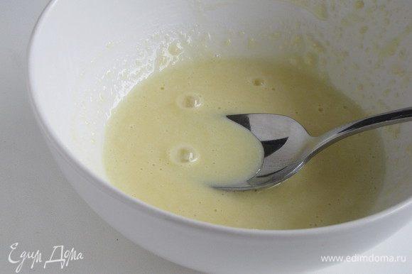 Растереть желток с мукой и щепоткой соли, добавить немного горячего молока со сливками и перемешать.