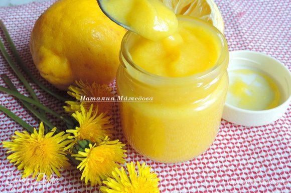 Заранее приготовим лимонный курд или крем. Можете воспользоваться своим рецептом. А можете приготовить по этому рецепту http://www.edimdoma.ru/retsepty/74453-limonnyy-kurd.