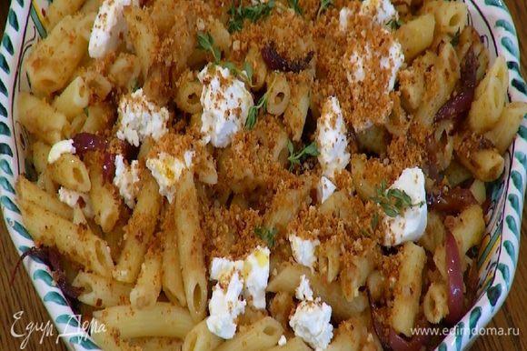 Посыпать пасту оставшимся сыром и сухарями, украсить веточками тимьяна, сбрызнуть оливковым маслом Extra Virgin.