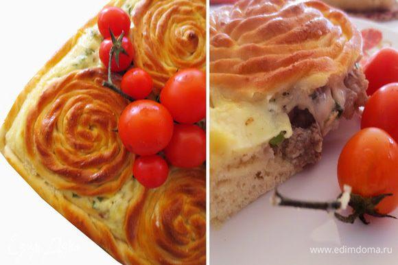 Готовый пирог украсить помидорами черри.