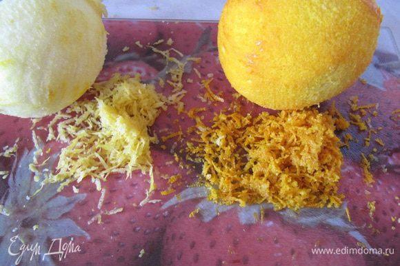 Натереть на терке цедру апельсина и лимона.