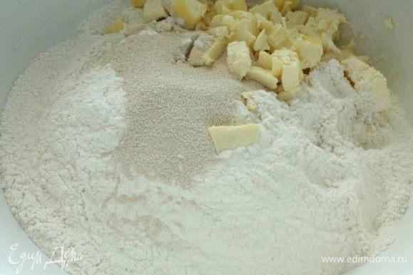 Муку просеять, добавить пакетик сухих дрожжей, щепоть соли и нарезанный кубиками охлажденный маргарин. Перетереть до состояния крошки.