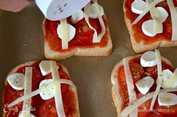 Положите несолько полосочек сыра эмменталь, присыпьте тертым пармезаном и (по желанию) сухой орегано.