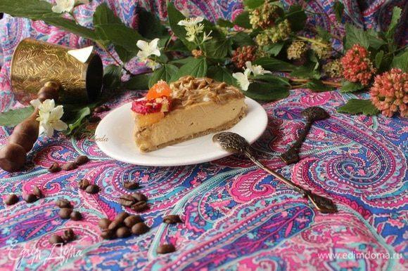 И не забываем заморозить себе хотя бы кусочек для утреннего кофейка!!! Приятно аппетита и радуйте своих близких!!!