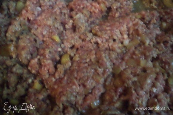 Добавить фарш и обжарить до появления тёмного цвета. Посолить, поперчить, добавить прованские травы и томатную пасту, перемешать, уменьшить огонь и тушить 20 минут. Остудить начинку. Фету нарезать кубиками.