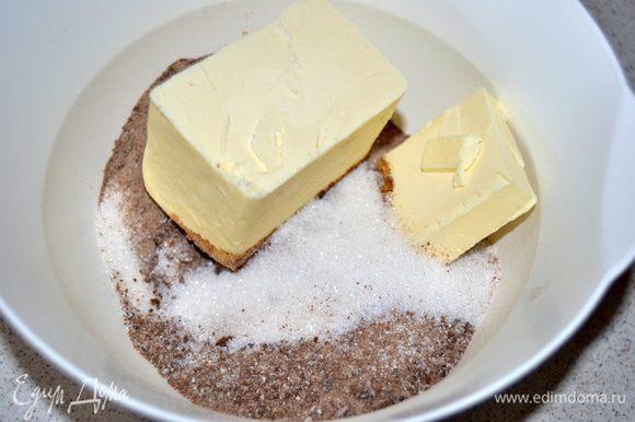Если нет коричневого сахара, не беда, замените это количество белым.