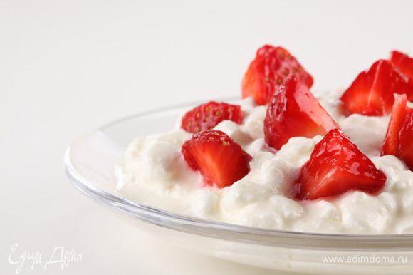 Взбить блендером. Подавать с фруктами, ягодами или вареньем.
