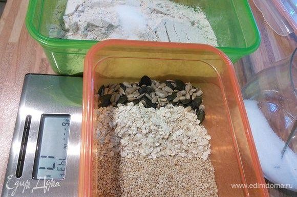 Для обеих биг смешать ингредиенты в отдельных ёмкостях, накрыть крышкой или плёнкой и поставить в холодильник на 10-14 часов.