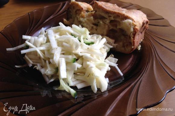 Нарезать порционно подавать. Я подавала с салатом из капусты. Приятного аппетита!