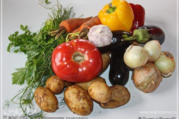 И, конечно, раз по принципу дымлямы, то нужны овощи. Много и разных. Благо лето на дворе и все свежее, настоящее, с грядок. Многое уже со своих, между прочим.