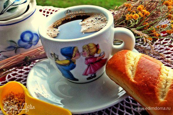Порадуются любители новенького в кофепитии!