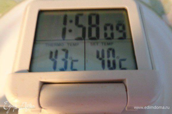 Нагреем его до температуры 60-65 градусов. Воспользуйтесь кухонным термометром.
