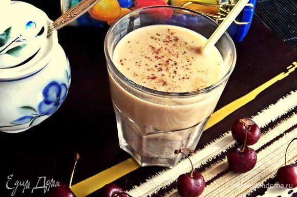И завтракаем вкусным, полезным напитком!