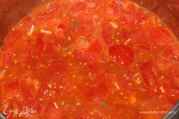 Опускаем помидоры в кастрюлю, перемешиваем, доводим до кипения и готовим пять минут.