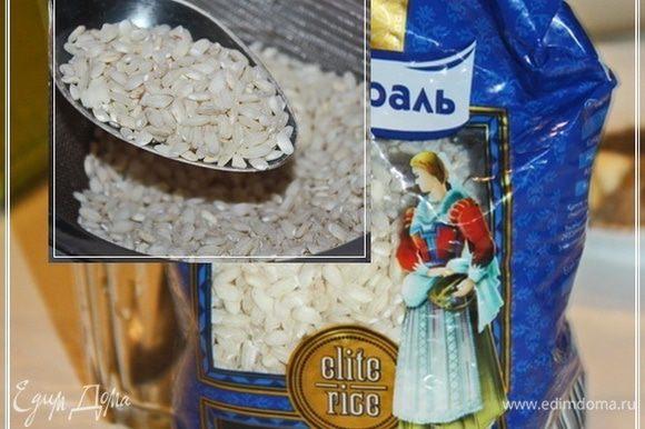 Пока закипит, надо промыть рис. На пару литров бульона, я взял всего три столовые ложки риса. С небольшой горкой. Рис промыть тщательно, как для плова.