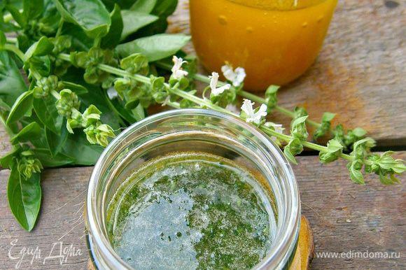 Пока тесто расстаивается, подготовим мёд для подачи. Листья базилика (без стебельков) растолочь в ступке в кашицу и смешать с мёдом.
