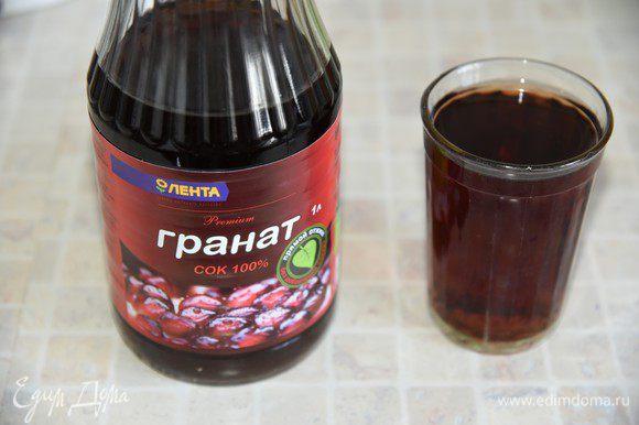 Полностью остудить чайный напиток и добавить охлажденный гранатовый сок. Перемешать.