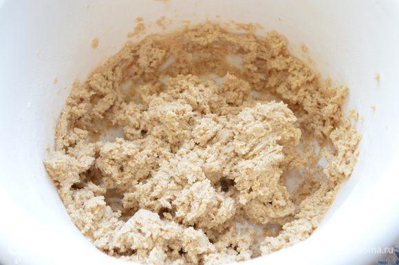 В отдельной чаше смешайте оба вида муки, соль, разрыхлитель. Примешайте сухие ингредиенты к масляной смеси до объединения. Из теста сформируйте лепешку, оберните пленкой и отправьте в холодильник на 30 минут.