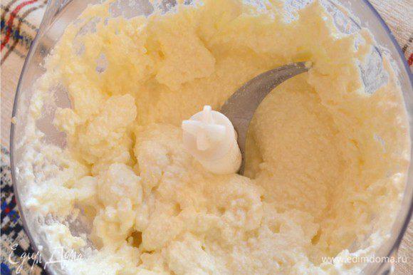 К творогу добавляем сливки, яичный желток, сахарную пудру, ванилин, цедру и сок половинки лимона. Все пробиваем в блендаре или комбайне до однородной массы. Затем добавляем просеянную муку. Все перемешиваем.
