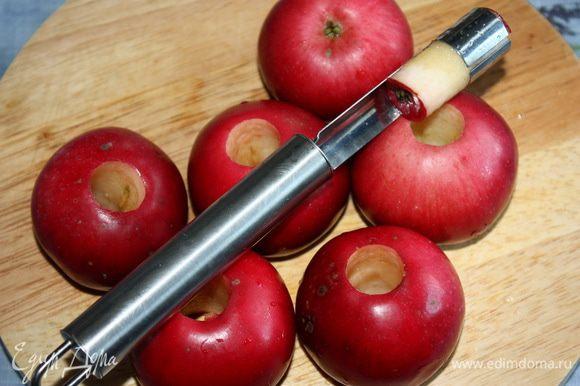 Яблоки вымыть, вытереть насухо и удалить сердцевину при помощи специального ножа.