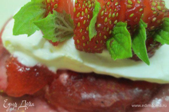 Следующим слоем ложится пласт замороженной клубники - он напоминает сорбет, только из цельных кусочков ягод.